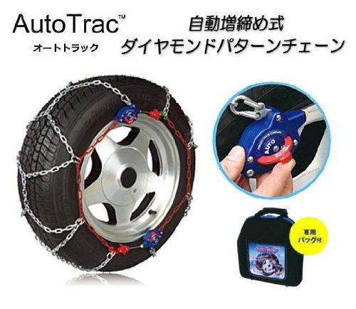 オートトラック(Auto Trac) 自動増締め式金属タイヤチェーン AT913 B00A3NVGI4 1枚目