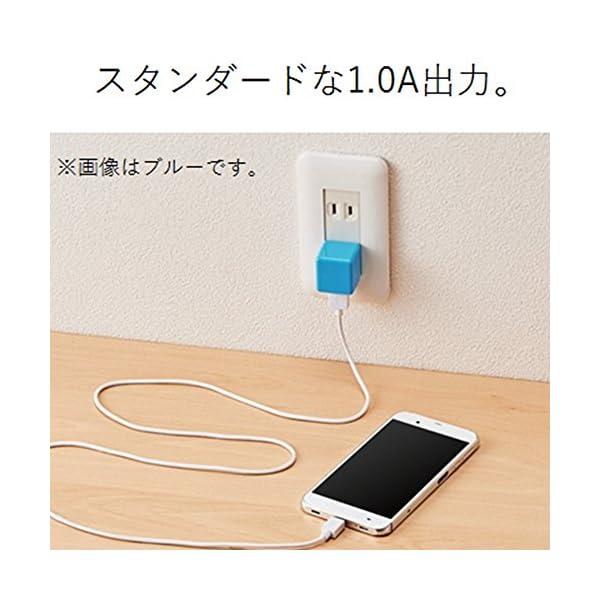 エレコム 充電器 ACアダプター 【iPhon...の紹介画像5