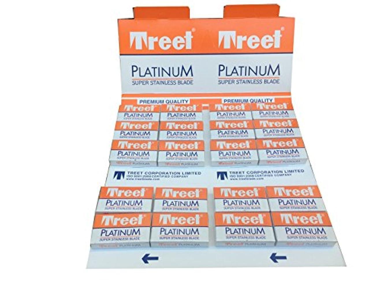 愛葉を拾う樫の木Treet Platinum 両刃替刃 200枚入り(10枚入り20 個セット)【並行輸入品】