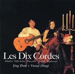 10弦の響(Les Dix Cordes)