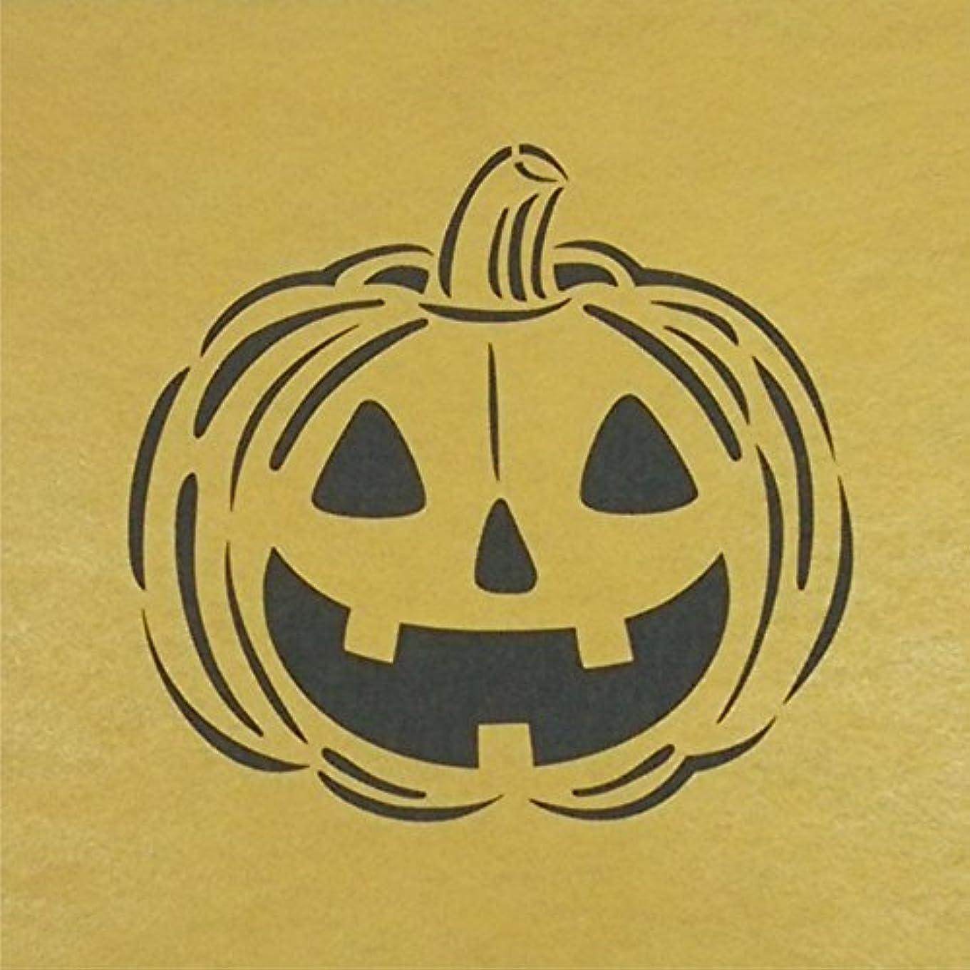 投げ捨てるアマゾンジャングル病気だと思うステンシルシート かぼちゃのお化け ハロウィン 3サイズ型紙  (10cm)