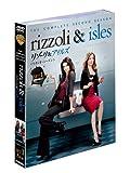 リゾーリ&アイルズ <セカンド・シーズン>セット1 (3枚組) [DVD]