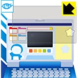 PDA工房 ドラえもんステップアップパソコン用 ブルーライトカット[光沢] 保護 フィルム [全面保護型] 日本製
