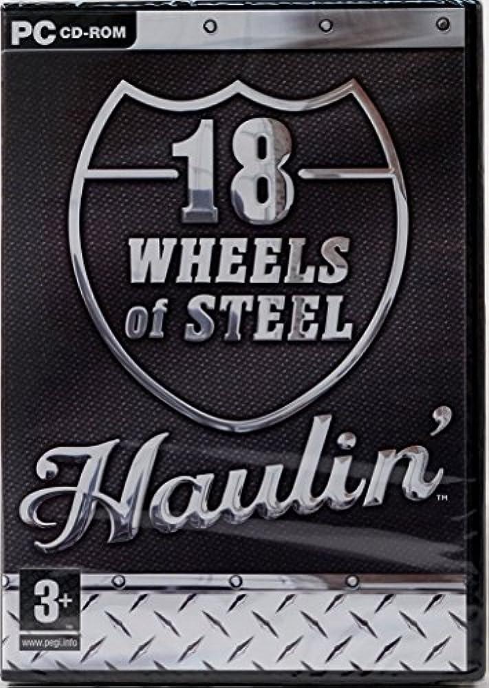 厄介な勇者血まみれの18 Wheels of Steel: Haulin' (輸入版)