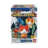 妖怪ウォッチ くんでみヨ~カイモデル2 12個入 BOX(食玩・ガム)