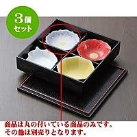 3個セット 松花堂 蓮 紫小皿 [11.5 x 2.5cm] 【料亭 旅館 和食器 飲食店 業務用 器 食器】