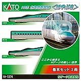 KATO Nゲージ H5系 北海道新幹線 はやぶさ 基本 3両セット 10-1374 鉄道...