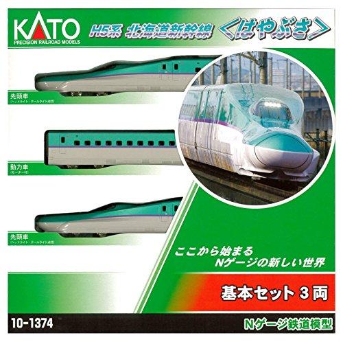 KATO Nゲージ H5系 北海道新幹線 はやぶさ 基本 3...