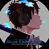 青の祓魔師 オリジナル・サウンドトラック �T