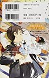 ひとりぼっちの地球侵略 7 (ゲッサン少年サンデーコミックス)
