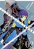 ファイナルファンタジー零式外伝 氷剣の死神(2) (ガンガンコミックス)