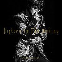 """【早期購入特典あり】History In The Making 初回限定盤A History Edition(CD+DVD)(撮り下ろしオリジナルB3ポスター(初回限定盤A""""History Edition""""ver.)付)"""