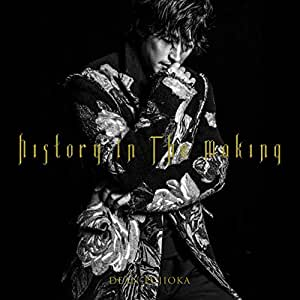 History In The Making 初回限定盤A History Edition(CD+DVD)