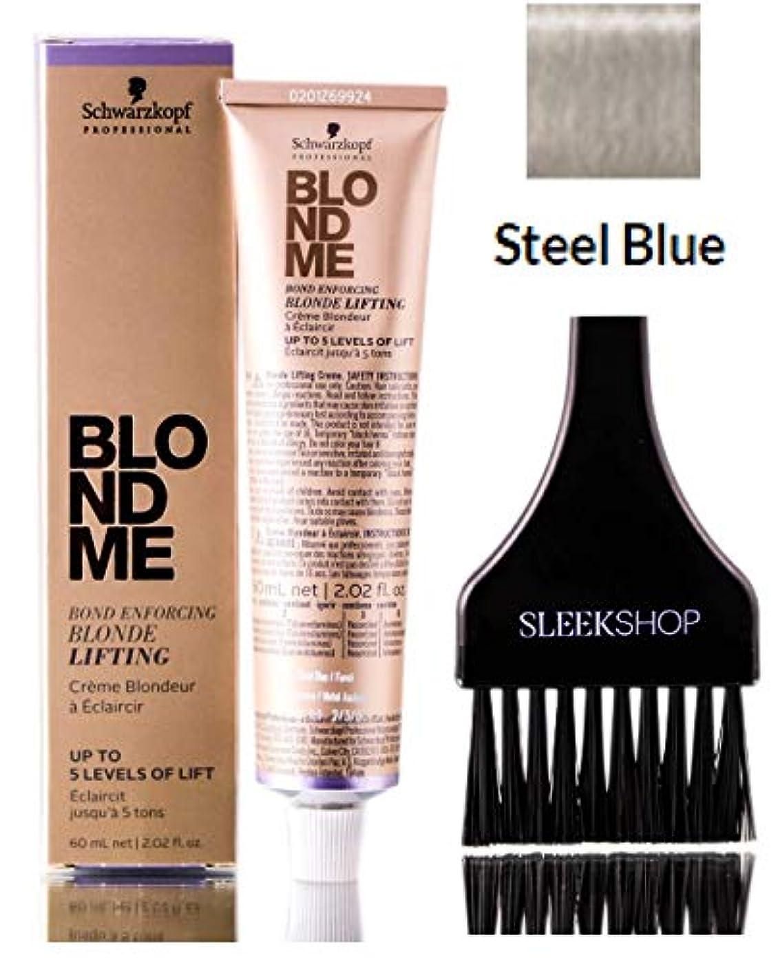 打たれたトラックベルベット世論調査Schwarzkopf BLOND MEボンド施行ブロンド持ち上げるリフトヘアカラーの5つのレベルまでBlondmeヘアカラー(なめらかな色合いアプリケーターブラシ付き) steel blue