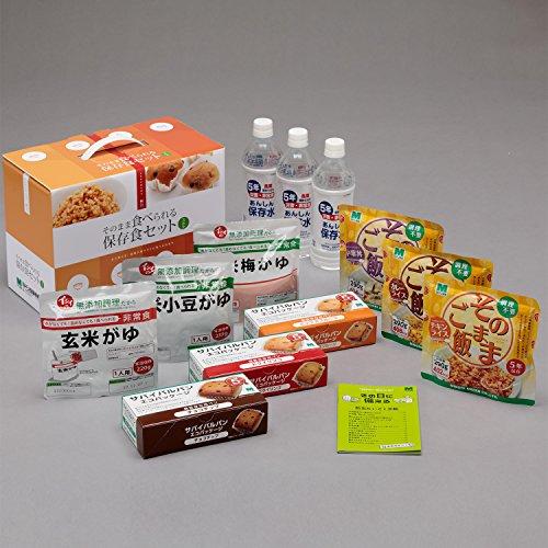 ミドリ安全 防災用品 非常食 そのまま食べられる保存食セット3日分 ST3-02