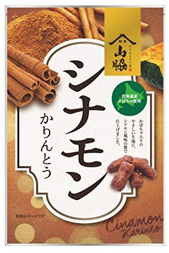 山脇製菓 シナモンかりんとう カボチャ入り 100g×12