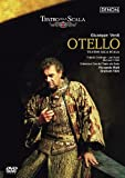 ヴェルディ:歌劇≪オテロ≫ミラノ・スカラ座2001年 [DVD]   (日本コロムビア)