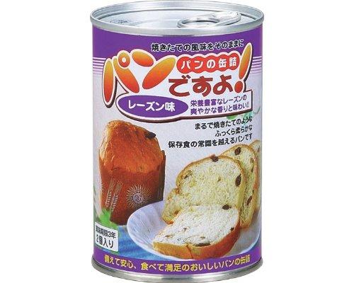 缶入りパン パンですよ 24缶セット レーズン味