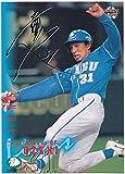 BBM 2001 プロ野球カード 416 [黒サイン]  小関 竜也