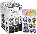 B-PROJECT 鼓動*アンビシャス ブローチ風 トレーディング 缶バッジ BOX