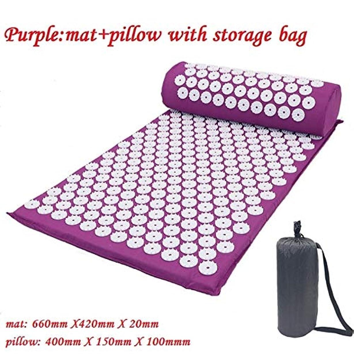アーティファクト被る優れたMassager Cushion Massage Yoga Mat Acupressure Relieve Stress Back Body Pain Spike Mat Acupuncture Massage Yoga Mat with Pillow