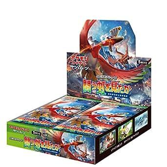 ポケモンカードゲーム サン&ムーン 拡張パック 「闘う虹を見たか」 BOX