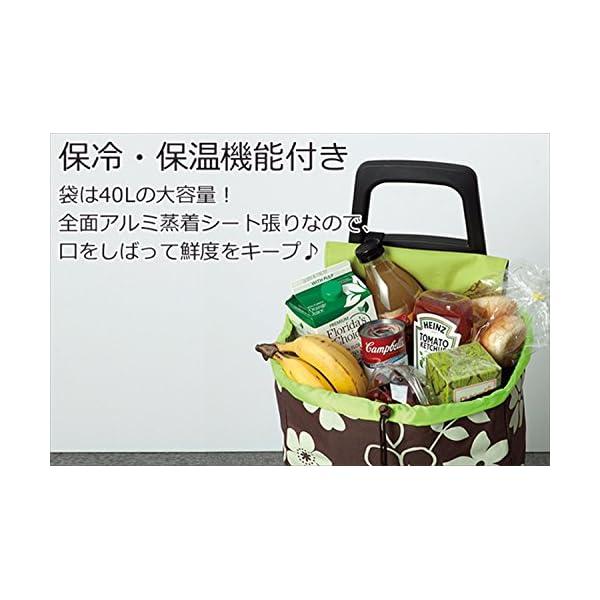 COCORO(コ・コロ) ショッピングカート ...の紹介画像5