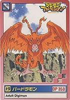 No19 バードラモン ◆ カードダス デジモンアドベンチャー セレクションBOX デジタルモンスター ◆
