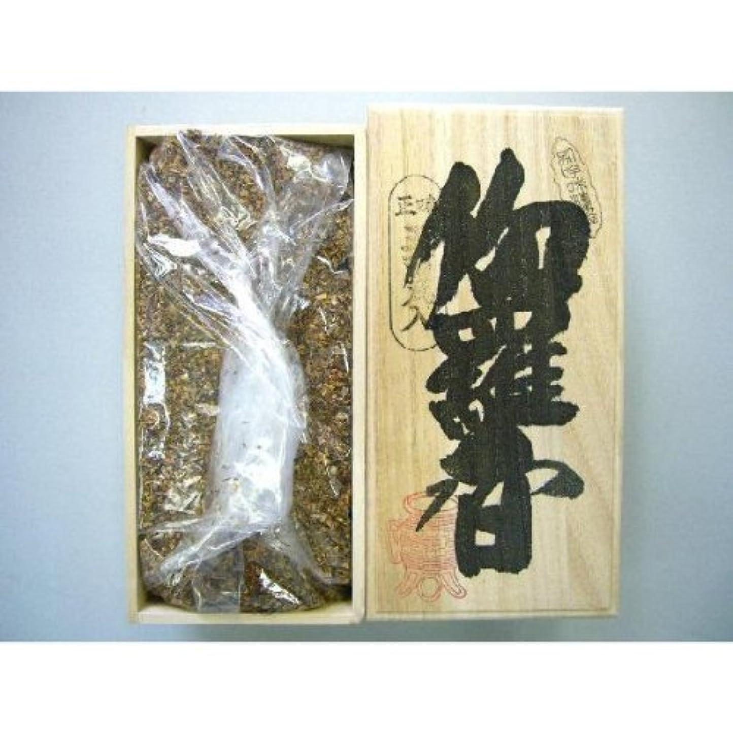 放置懐プログラム焼香 伽羅香500g桐箱入り 抹香