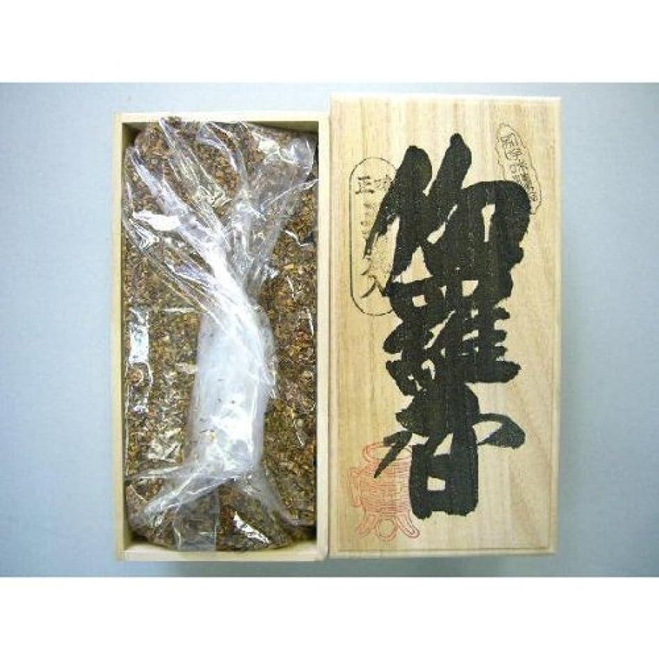 防水挽くボーナス焼香 伽羅香500g桐箱入り 抹香