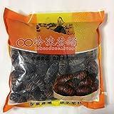 蚕蛹(さんよう) 生 食用 カイコのさなぎ タンパク質たっぷり 中華食材 冷凍食品 500g