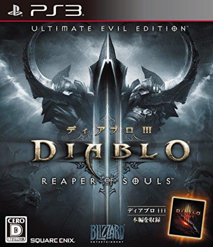 ディアブロ III リーパー オブ ソウルズ アルティメット イービル エディション - PS3の詳細を見る