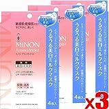 ミノン アミノモイスト うるうる美白ミルクマスク 20mL×4枚入x3箱