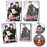 純情ロマンチカ3 第4巻 [Blu-ray]
