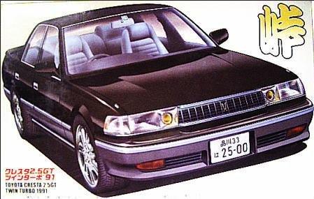 1/24 峠 39 トヨタ クレスタ 2.5GT
