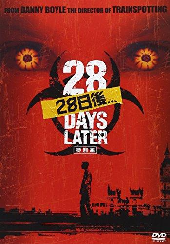 28日後...(特別編) [DVD]