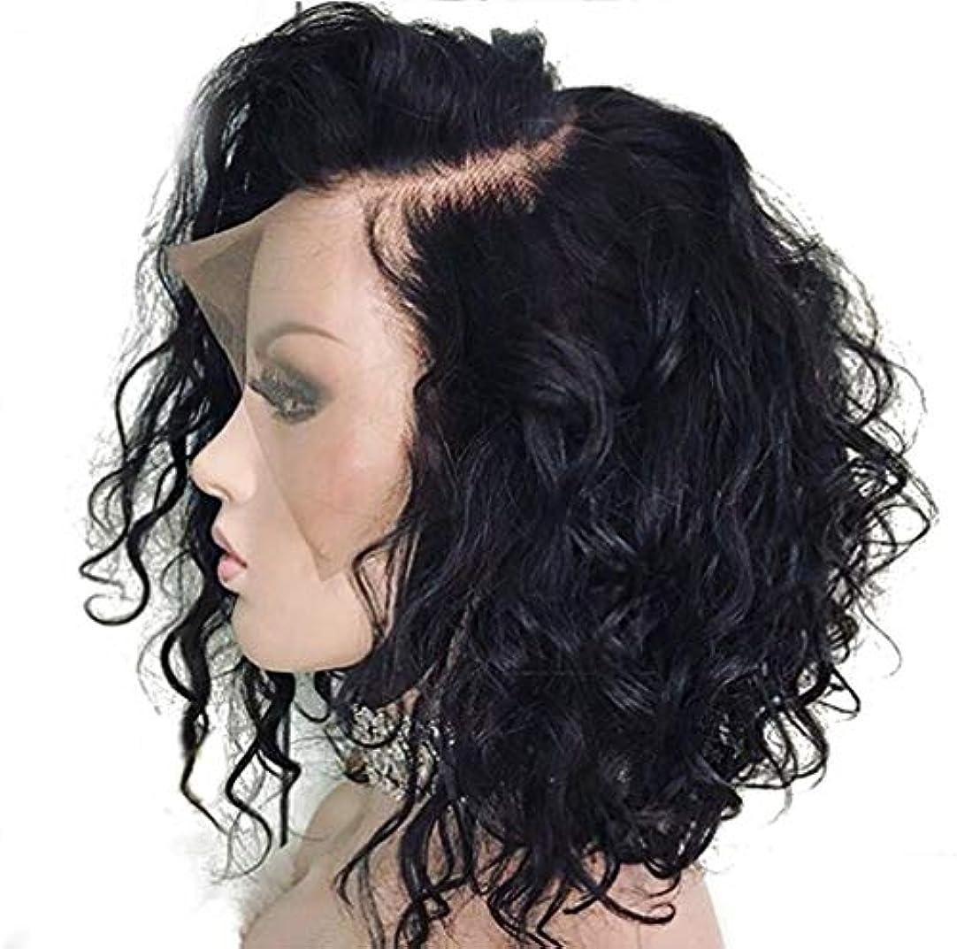 リングレットトースト立ち寄る女性レースフロントかつら150%密度グルーレスショートボブ人工毛ウィッグ波状わずかに赤ん坊の髪