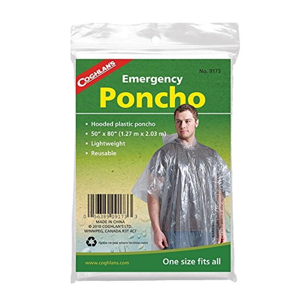 月曜化石成果Emergency Poncho