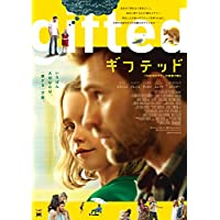 gifted/ギフテッド【DVD化お知らせメール】 [Blu-ray]