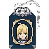 Fate/Zero お守り セイバー陣営(切嗣)