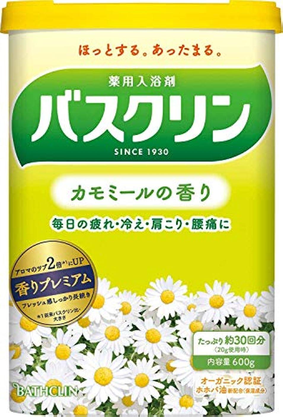 中央ホスト滞在【医薬部外品】バスクリン入浴剤 カモミールの香り600g(約30回分) 疲労回復