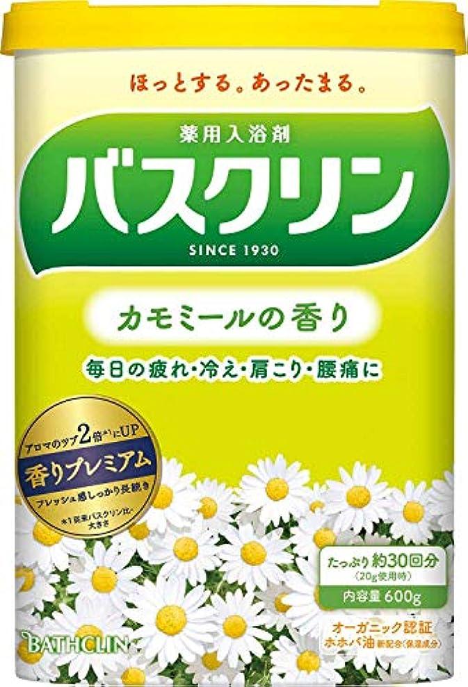 均等に肩をすくめる意気揚々【医薬部外品】バスクリン入浴剤 カモミールの香り600g(約30回分) 疲労回復