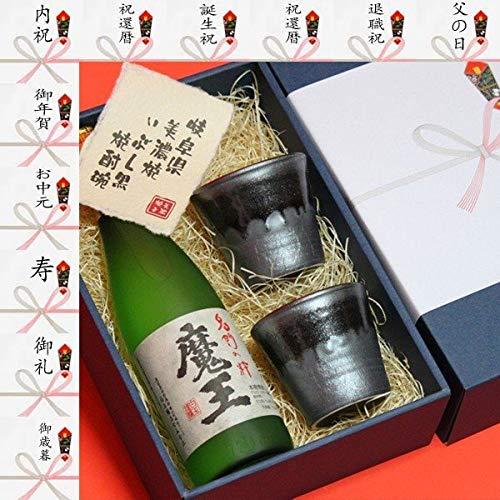 焼酎 魔王 芋焼酎 魔王 人気 セット プレゼント ギフト 記念に残るペア器付き 米寿祝い熨斗+ギフト箱+ラッピングセット