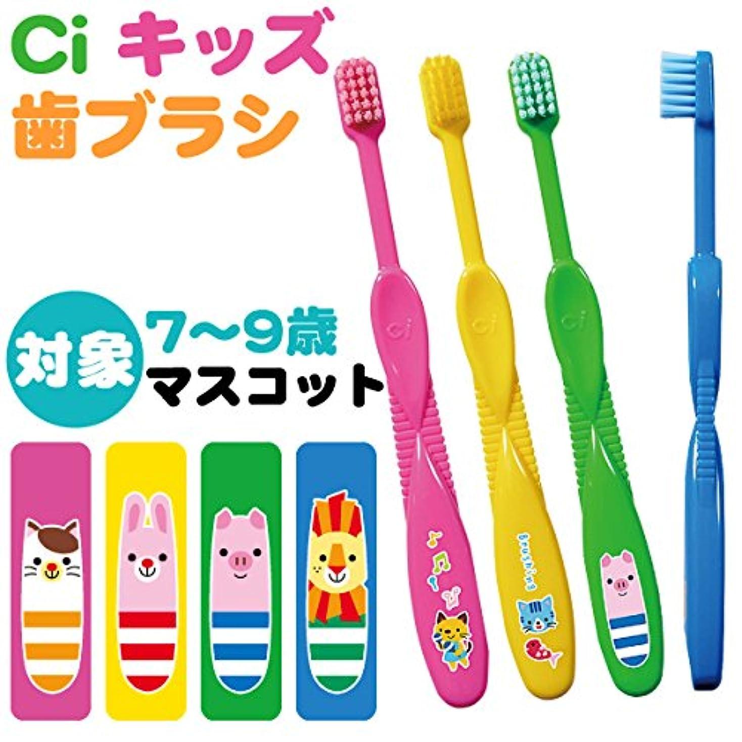 十一本物のまろやかなCiキッズ歯ブラシ マスコット柄 24本