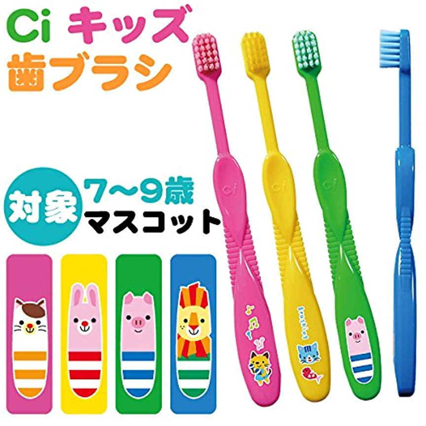 言うまでもなくまぶしさスクリーチCiキッズ歯ブラシ マスコット柄 24本