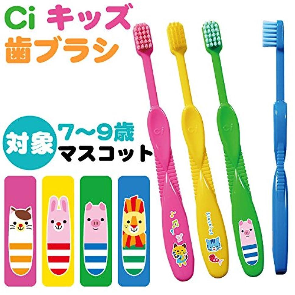統計的ミリメーターにおいCiキッズ歯ブラシ マスコット柄 4本