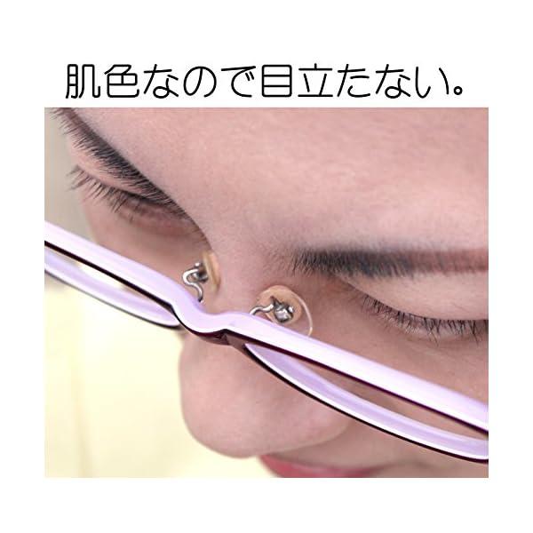 鼻に跡がつかない 鼻パット ぱふっと 厚型 (...の紹介画像3