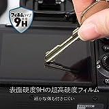 Kenko 液晶保護フィルム 液晶プロテクター Escorte Nikon COOLPIX P1000用 硬度9H 撥水・撥油コーティング バブルレス加工 KLPE-NCPP1000 画像