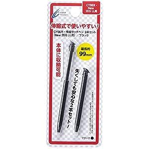 CYBER ・ 伸縮タッチペン 2本セット ( New 2DS LL 用) ブラック