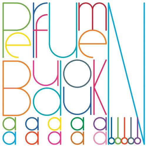 【願い】Perfumeを表現したという歌詞の意味を徹底解説☆アルバム「⊿」に収録された名曲!の画像